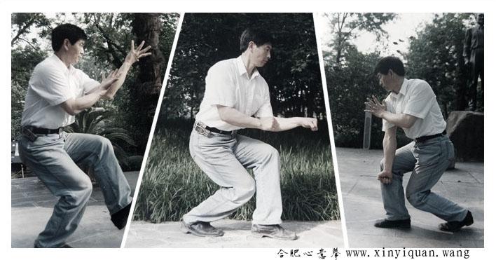 徐济华老师拳照