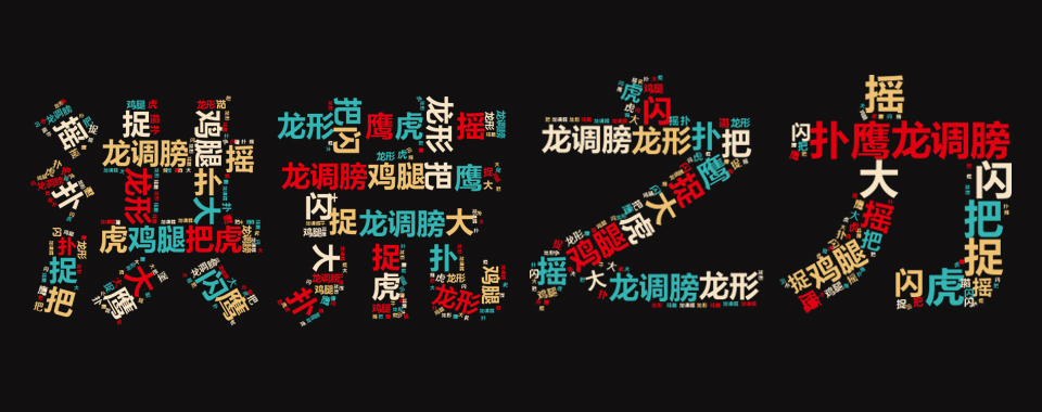 xinyi4
